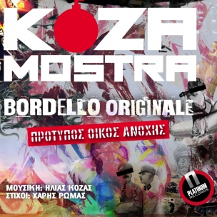 BORDELLO ORIGINALE (SINGLE)